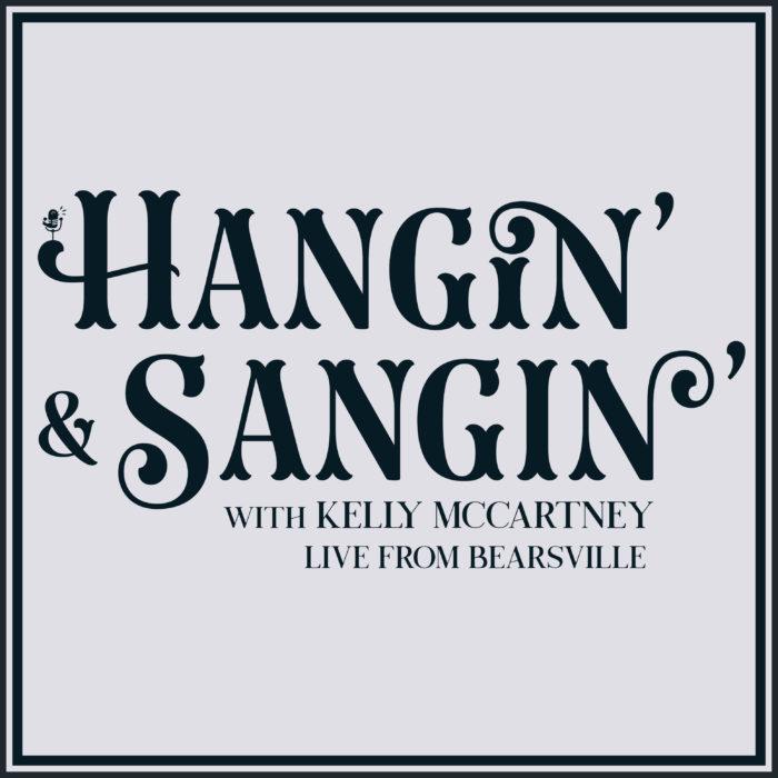 Hangin' & Sangin'